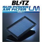 レガシィB4 BLE/BL5/BL9 (03/06-09/05) EJ20/EJ25/EZ30 ブリッツ(BLITZ)エアフィルター サスパワーエアフィルターLM 59542