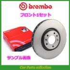 ジムニー SJ30/SJ30V(81/6〜88/12) brembo(ブレンボ)ブレーキローター フロント1セット 08.4994.10(要詳細確認)