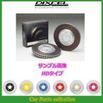 エブリィ DB52T/DB52V(99/1〜01/09) ディクセルカラードブレーキローター フロント1セット HDタイプ 3714013(要詳細確認)