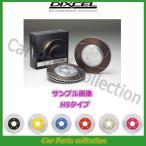 エブリィ DB52T/DB52V(99/1〜01/09) ディクセルカラードブレーキローター フロント1セット HSタイプ 3714013(要詳細確認)
