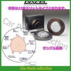サンバー S331B/S331Q(12/04〜15/09) ディクセルブレーキローター フロント1セット HSTタイプ(12本スリット)3818021(要詳細確認)