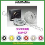 エブリィ DB52T/DB52V(99/1〜01/09) ディクセルカラードブレーキローター フロント1セット SDタイプ 3714013(要詳細確認)