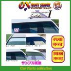 モコ MG21S  OX FRONT SHADER ダークスモーク FS-180D(代引き不可)