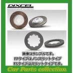 ディクセル DIXCELのカラードブレーキローター 受注生産品