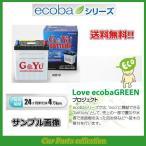 ショッピングGマーク マークIIブリット TA-GX110W(02/1〜07)ガソリンエンジン 1G-FE(2000) (標準搭載 46B24R) G&Yuバッテリー ecoba 60B24R