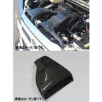 VARY アルトターボRS・WORKS HA36S 2015/3〜(H27/3〜) エアーインテークダクト(FRP)未塗装 [代引購入不可商品]