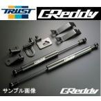 トラスト TRUST グレッディ エンジンフードリフター インプレッサ 【GDB】 (00.10〜07.06 A〜G型) 18560101