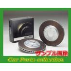 プジョー 307(CC 2.0) 3CCRFJ(03/10〜09/06) ディクセルブレーキローター HDタイプ(フロント) 2111119(要詳細確認)