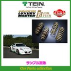 ショッピングHIGH エスティマ GSR55W(2006.01〜2016.06) 3500/4WD テイン(TEIN) ローダウンスプリング HIGH.TECH ハイ・テク SKC08-G1B00