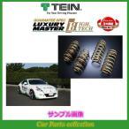 ショッピングHIGH エスティマ ハイブリッド AHR20W(2006.06〜2016.05) 2400/4WD テイン(TEIN) ローダウンスプリング HIGH.TECH ハイ・テク SKC08-G1B00