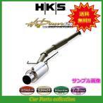 ヴィッツRS NCP13/NCP10(00/10-05/01) エンジン:1NZ-FE/2NZ-FE エッチケーエス(HKS) ハイパワー409マフラー32003-AT013(代引購入不可)