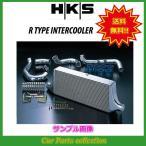 RX-7 FD3S(13B-REW) 93/07-02/07 エッチケーエス(HKS) R typeインタークーラー 13001-AZ002