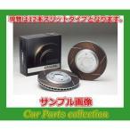 プジョー 307(CC 2.0 S16/Sport) M307CC(03/10〜09/06) ディクセルブレーキローター HST(12本スリット)(フロント) 2111402(要詳細確認)