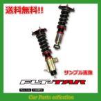 インプレッサWRX GRB JIC ジェイアイシー 車高調 FLT-TAR(A2PPGRB)
