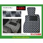 ランドクルーザープラド KZJ/VZJ/KDJ/RZJ95W(H11/06〜H14/09) 4WD カロ マット フラクシー 1354 フロント/セカンド/サード マット点数:5 代引き購入不可
