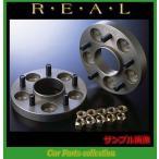 GTR R35 5H/114.3 ハブセンター径:66 ネジピッチ:M14x1.5 厚さ20mm KSP リアル(REAL) ワイドトレッドスペーサー KS-513520