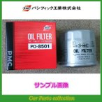トヨエース/ダイナ NBG-TRY231(07.11〜) 1TR-FPE(2000/2WD) PMC オイルフィルター PO-1511P(要詳細確認)