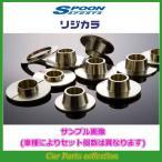 ダンク JB3/JB4(2WD/4WD) スプーン SPOON リジカラ リア 50300-JB2-000