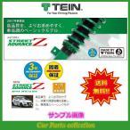 マークX GRX120(2004.11〜2009.09)2500/FR テイン(TEIN)車高調 ストリートアドバンスZ GSQ22-91SS2