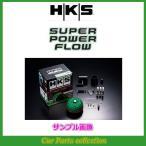 クレスタ GX100(E-) 1G-FE(96/09-98/07) エッチケーエス(HKS) スーパーパワーフロー 70019-AT105