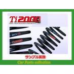 パッソ KGC30 (FF) 22/2〜26/3 (1000 NA) RSRダウンスプリング Ti2000 ダウン T410TD
