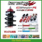 タナベの車高調サステックプロCR