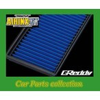 純正交換タイプの高性能エアクリーナーAIRINX-GT
