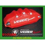 レヴォーグ VM4 1.6GT EyeSight (14.06〜) 純正17インチホイール車 1600 ウェーバースポーツ キャリパーカバー リア1セット G5F4