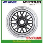 ワーク WORK マイスターM1 3P 16インチ 6.5J 4H P.C.D:100 DEEP RIM(Odisk) マットカーボン 1本 (代引き購入不可)