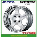 ワーク WORK マイスターS1 2P 15インチ 5.5J 4H P.C.D:100 DEEP RIM(Odisk) ホワイト 1本 (代引き購入不可)