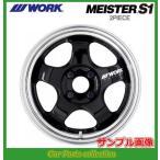 ワーク WORK マイスターS1 2P 15インチ 5.5J 4H P.C.D:100 DEEP RIM(Odisk) ブラック 1本 (代引き購入不可)