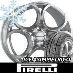【送料無料】アルファロメオ ジュリエッタ  ユーロデザインFOGLIO & ピレリ アイス アシンメトリコ 205/55R16 スタッドレス 4本セット