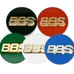 BBS センターキャップ Emblem (エンブレム) 各サイズ・カラー選択 新品1個 正規品