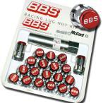 BBS レーシングラグナット (レッド) M12×P1.5 / M12×P1.25 マックガード Racing Lug Nut Red