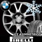【送料無料】【BMW 2シリーズ(F45)】ENCO ERZ & ピレリ アイス アシンメトリコ 205/60R16【スタッドレス ホイール4本セット】【16インチ】
