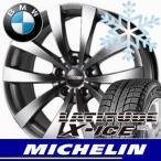 【送料無料】BMW X5(F15) MOTEC GLEN & ミシュラン LATITUDE X-ICE XI2 255/50R19 スタッドレス 4本セット
