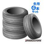 (4本特価) 185/60R15 84Q ブリヂストン ブリザックVRX 15インチ スタッドレスタイヤ 4本セット BS BLIZZAK VRX