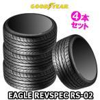 (4本特価) 215/45R16 グッドイヤー イーグルレヴスペック RS-02 16インチ サマータイヤ 4本セット