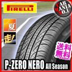 (在庫有) 215/45R18 93W XL ピレリ Pゼロネロ オールシーズン 18インチ サマータイヤ 1本 P ZERO NERO AS