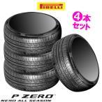 【4本セット】【送料無料】[245/45R19]PIRELLI P ZERO NERO AS(ピー ゼロ ネロAS)■新品 正規品 サマータイヤ