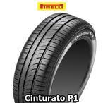 (在庫有) 245/40R19 98W XL ピレリ チントゥラートP1 19インチ サマータイヤ 1本 Cinturato P1