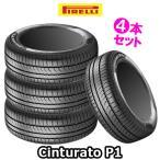 (在庫有)(4本特価) 245/40R19 98W XL ピレリ チントゥラートP1 19インチ サマータイヤ 4本セット Cinturato P1