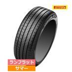 225/45R18 91V (★) r-f ピレリ チントゥラートP7 ランフラット BMW承認 18インチ サマータイヤ 1本 Cinturato P7