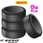 (在庫有)(4本特価) 225/45ZR17 94Y XL ピレリ Pゼロ ネロGT 17インチ 225/45R17  サマータイヤ 4本セット P ZERO NERO GT