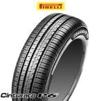 (在庫有) 195/55R15 85V ピレリ チントゥラートP6 15インチ サマータイヤ 1本 Cinturato P6