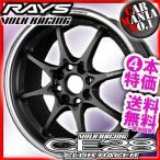 (4本特価) 15×7.0J +28 4/100 ボルクレーシング CE28クラブレーサー (DM) レイズ 15インチ ホイール4本セット RAYS CE28 CLUB RACER