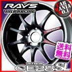 RAYS VOLK RACING CE28SL 18×9.0J +60 5/114.3 プレスドグラファイト(PG)【18インチ】【正規品】【1本価格】