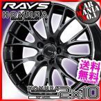 RAYS HOMURA(ホムラ) 2×10 RCF MODEL 19×8.5J +36/+45 5/120 カラー:HA [19インチ] [新品・正規品]