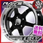 RAYS VOLK RACING TE37KCR 16×6.5J +47 4/100 ブラック/FDMCリム(KF)【ホンダ S660 リアに】