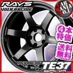 (4本特価) 18×9.5J +38 5/114.3 ボルクレーシング TE37サーガ (MM) レイズ 18インチ ホイール4本セット RAYS TE37SAGA